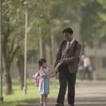 【動画】海外の感動するCM娘から父への手紙